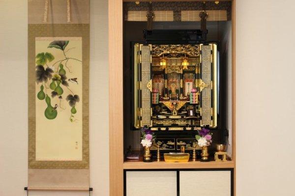 画像1: 金仏壇【月華 -げっか-】15×33号(仏具付) (1)
