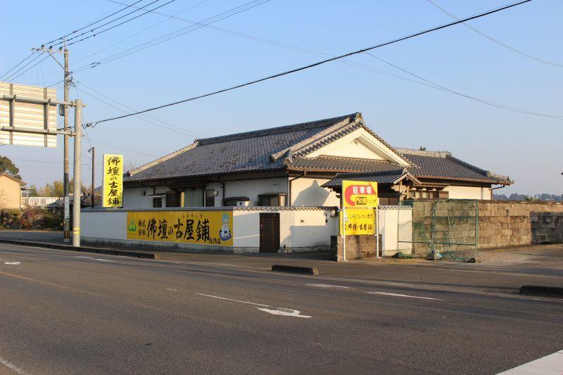 宮崎 庄内店